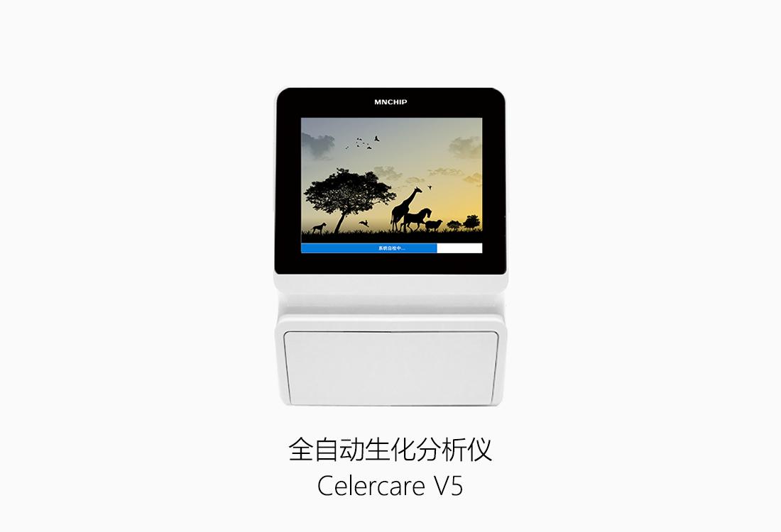 Celercare_V5_C