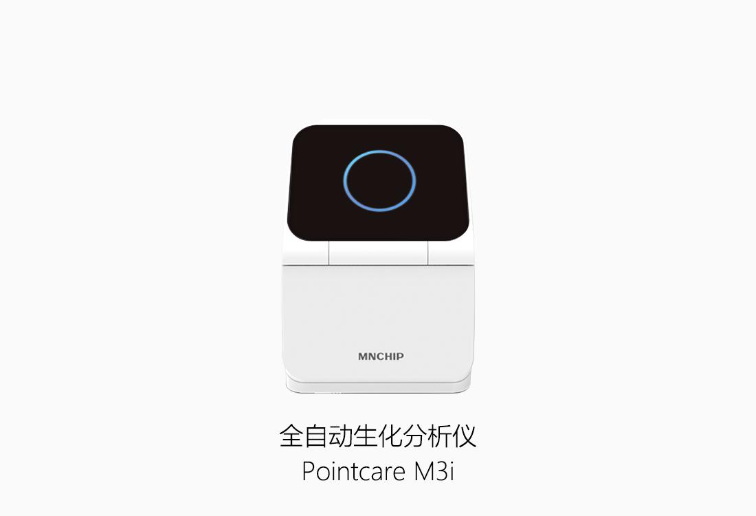 Pointcare_M3i_C