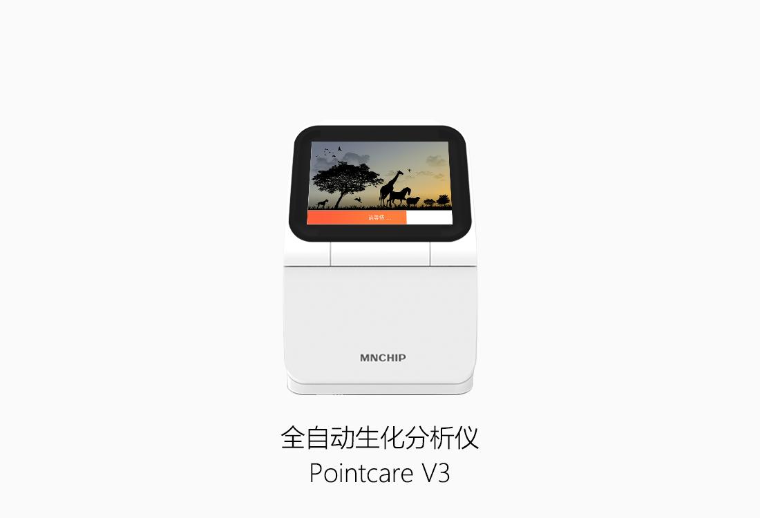 Pointcare_V3_C